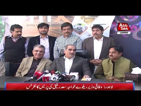 Lahore: Railway Minister Khawaja Saad Rafique's Press Conference - 09th December 2017