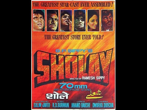 Sholay Title music