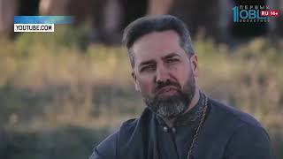 Священник-байкер представит документальный фильм