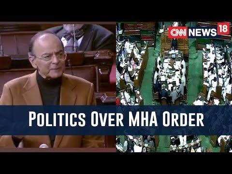 Morning News Bulletin   Political Face Off Over MHA's Surveillance Order