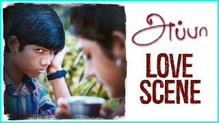 Appa -Love Scene | Samuthirakani | Thambi Ramaiah | Ilaiyaraaja