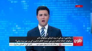 اظهارات والی ننگرهار در باره حمله انتحاری روز یک شنبه در شهر جلال آباد