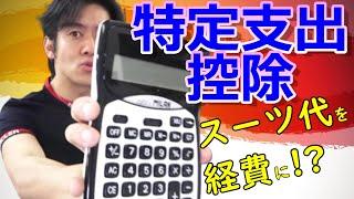 動画No.165 【チャンネル登録はコチラからお願いします☆】 https://www....