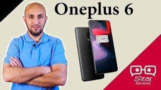 أفضل هاتف من ون بلس - Oneplus 6