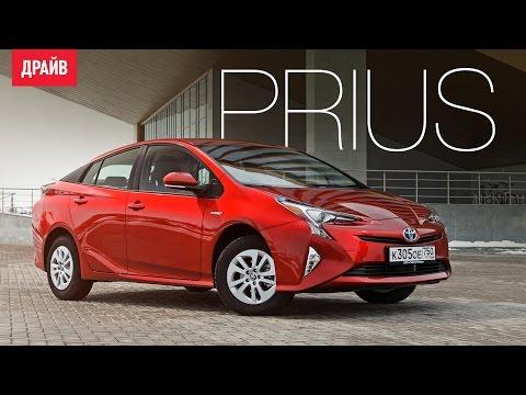 Toyota Prius тест-драйв с Павлом Кариным