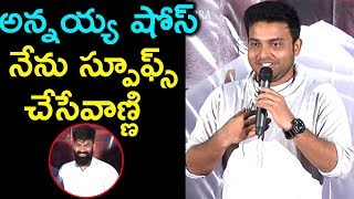 Jabardasth Getup Srinu Superb Speech @ Raju Gari Gadhi 3 Success Meet
