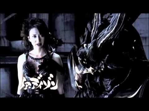 映画『呀~暗黒騎士鎧伝~』予告...