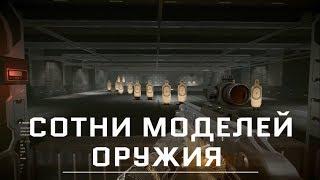 Смотреть - Новинки. Видео обзор про игры онлайн