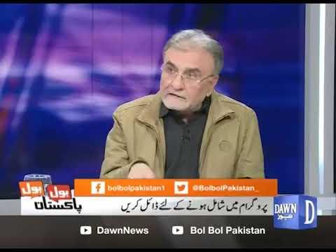 Bol Bol Pakistan - 21 February, 2018