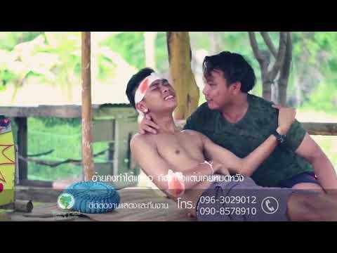ខាំផែង full 749565HD (kham pheng)