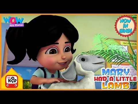Mary Had a Little Lamb | 3D Animation Hindi Nursery Rhyme for Children
