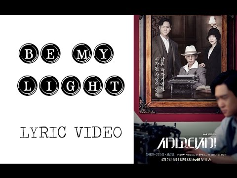 Be My Light lyrics Video -Chicago Typewriter OST Part 4  케빈오 -   시카고 타자기 OST Part 4