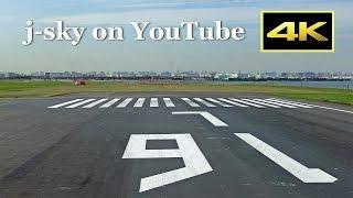[4K] ANA's Takeoff at Tokyo Haneda Airport Runway 16L [羽田空港・晴天]