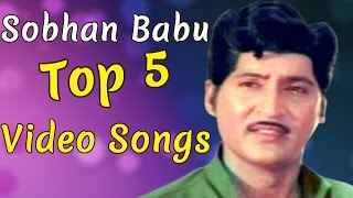 Shoban Babu Hit Songs - Shoban Babu Top 5 Songs Collection