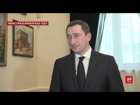 Коли в Україні збудують усі дороги: інтерв'ю з Чернишовим, Міністри в краватках і без