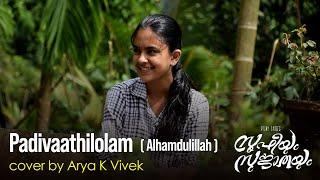 Download lagu Padivaathilolam | Alhamdulillah | Cover Song | Sufiyum Sujatayum | Amrita Suresh | Sudeep Palanad