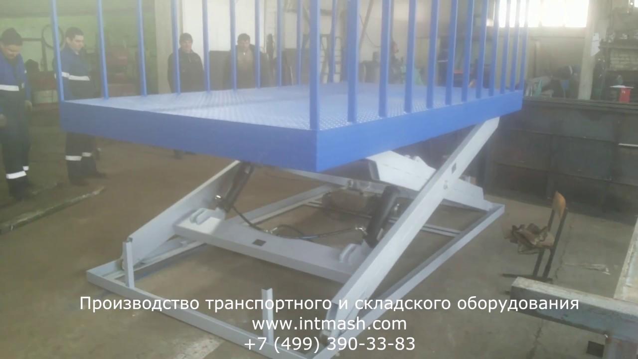 В основе подъемного стола несущая платформа для размещения грузов и товаров, подъемная система ножничного типа, прочное основание, гидравлический механизм, системы контроля и управления, а также обеспечения безопасности. Гидравлические подъемные ножничные столы без труда.