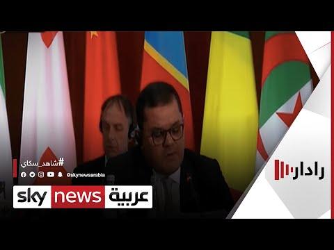 انطلاق أعمال مؤتمر برلين 2 بشأن ليبيا | #رادار  - نشر قبل 4 ساعة