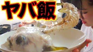 【料理編】3チャンネルコラボ!沖縄の食材を使って料理対決したら想像を絶するヤバい料理が完成した