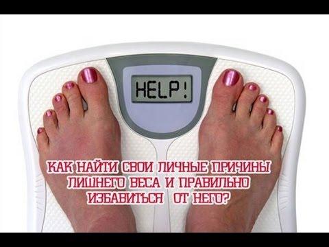 жировая диета видео