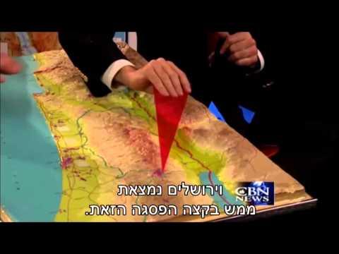 העבר, ההווה, העתיד: נבואת הרבי מיליובביץ - המצב הביטחוני עם סוריה ואיראן!!!