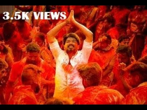 MERSAL ENGLISH TRAILER