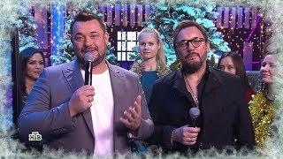 Сергей Жуков и Стас Михайлов - Наши дети // «Центральное телевидение» на НТВ