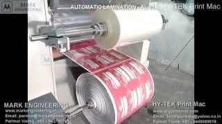 LAMINATION - LAMINATION MACHINE - AUTOMATIC LAMINATION MACHINE - FULLY AUTOMATIC LAMINATION MACHINE