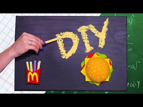 DIY Меловая доска / Организация рабочего места СВОИМИ РУКАМИ / Бургер и картошка фри 🐞 Afinka