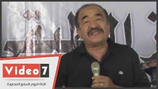 بالفيديو.. كمال أبو عيطة: رفض أبناء العمال والفلاحين فى السلك القضائى عودة للملكية