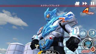 Kamen Rider City Wars Cross Z x Grease Event DRAGON CROSS Z CHARGE