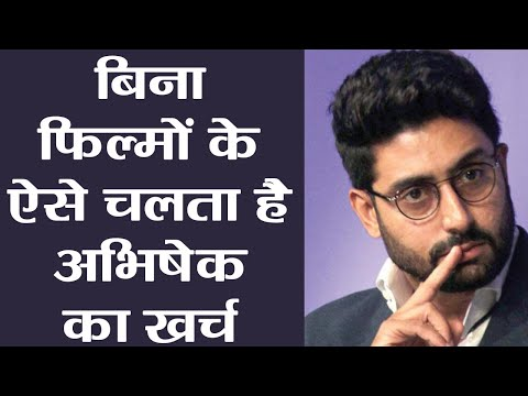 Abhishek Bachchans Befitting Reply to Troller Heres how I Earn  FilmiBeat