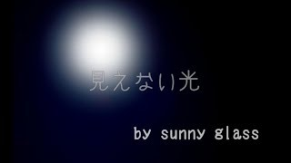 説明 sunny glass vol.7.