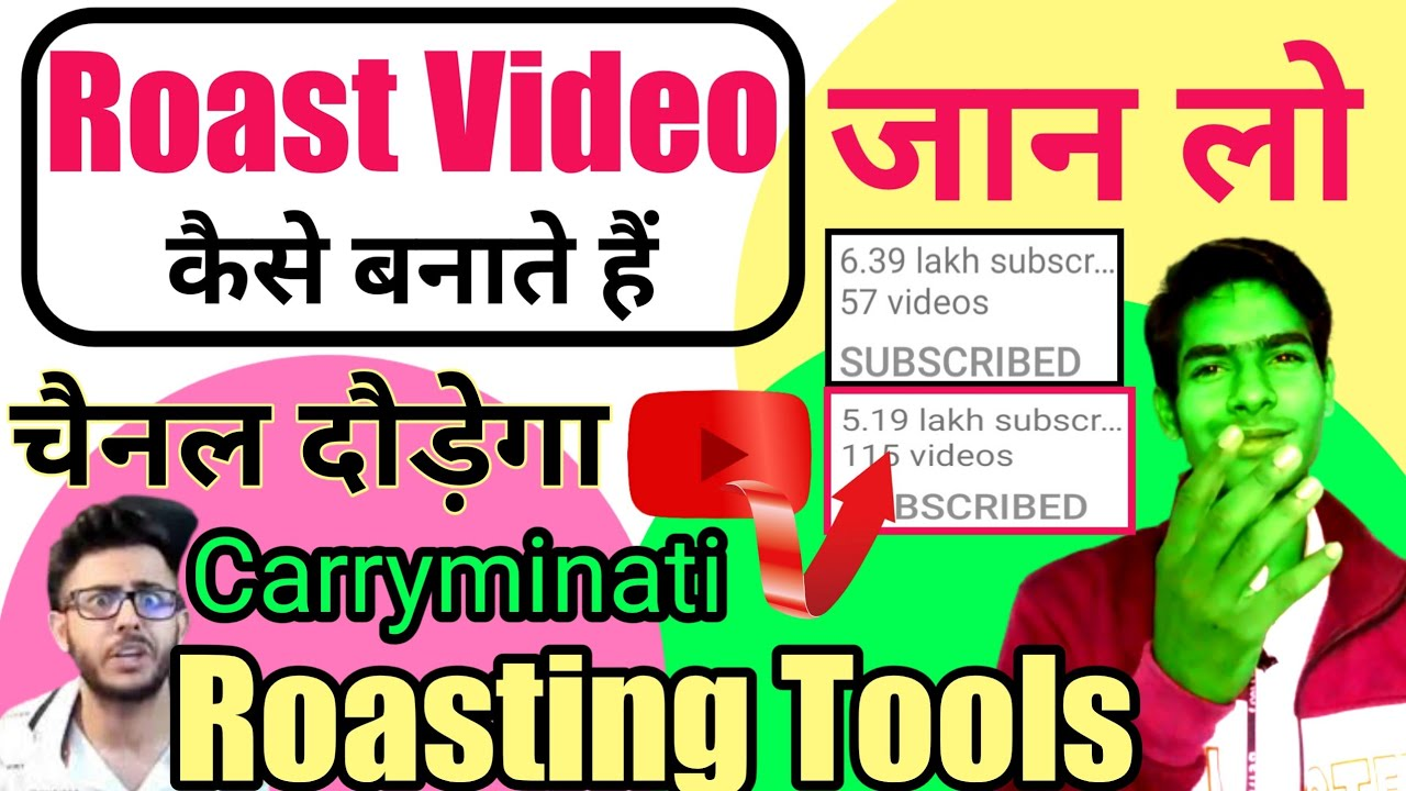 How To Make Roast Video How To Make Roast Video On Android Roast Video Kaise Banaye Roast Video Youtube
