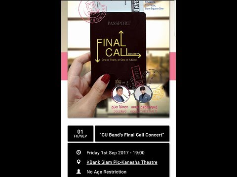 CU Band Concert  #Final Call Concert #One of Them,or One of A Kind