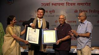 Sikyong Awarded 'Mahatma Hansraj Gaurav Samman'