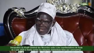 🔴Urgent ,déclaration du khalif Général des Mourides du mercredi 3 juin 2020