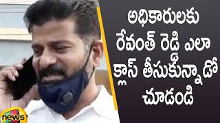 Congress MP Revanth Reddy Strong Warning To Officers Over Roads In Malkajgiri | TS News | Mango News