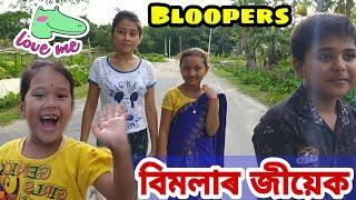 বিমলাৰ জীয়েক , Assamese Comedy , Telsura Behind The Scene , Voice Assam Shooting Video