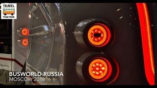 "Выставка ""Busworld Russia Moscow 2018"". Полный обзор   ""Busworld Russia Moscow 2018"""