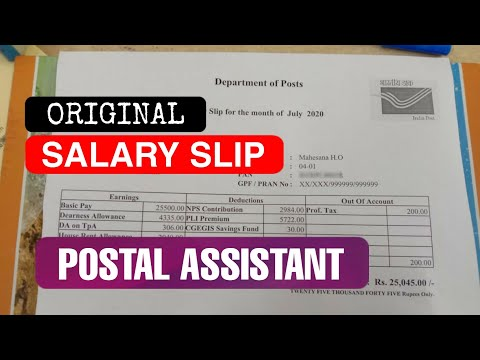 SALARY SLIP OF POSTAL ASSISTANT (JULY) | GDS TO PA/SA |. DETAILED VIDEO