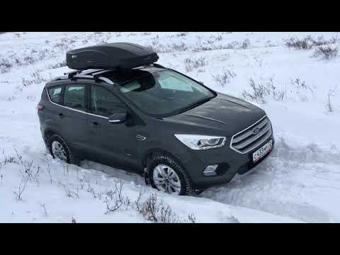 Ford Kuga Storming The Ural Mountains!