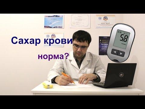 Как понизить сахара в крови у мужчин