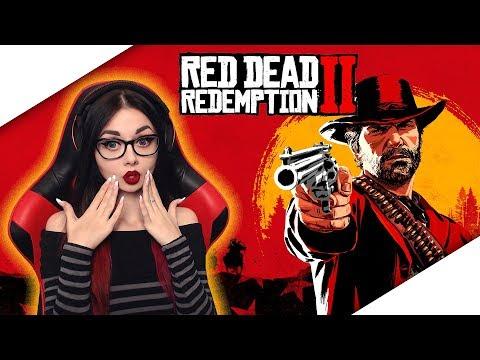 СТРИМ ПРОХОЖДЕНИЕ RED DEAD REDEMPTION 2 | ОБЗОР RDR2 | #4