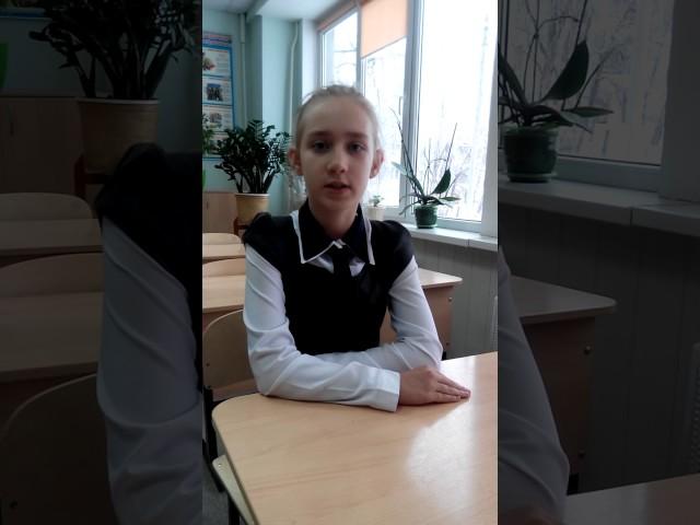 Изображение предпросмотра прочтения – ДашаЛебедева читает произведение «Бородино» М.Ю.Лермонтова