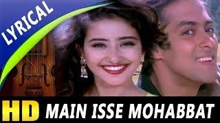 Main Isse Mohabbat Karta Hoon With Lyrics |Alka Yagnik, Udit Narayan | Yeh Majhdhaar 1996 Songs