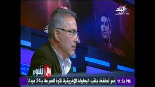 إيناسيو منتقدا الإعلام المصري: 'لم أر له مثيل في العالم'.. فيديو