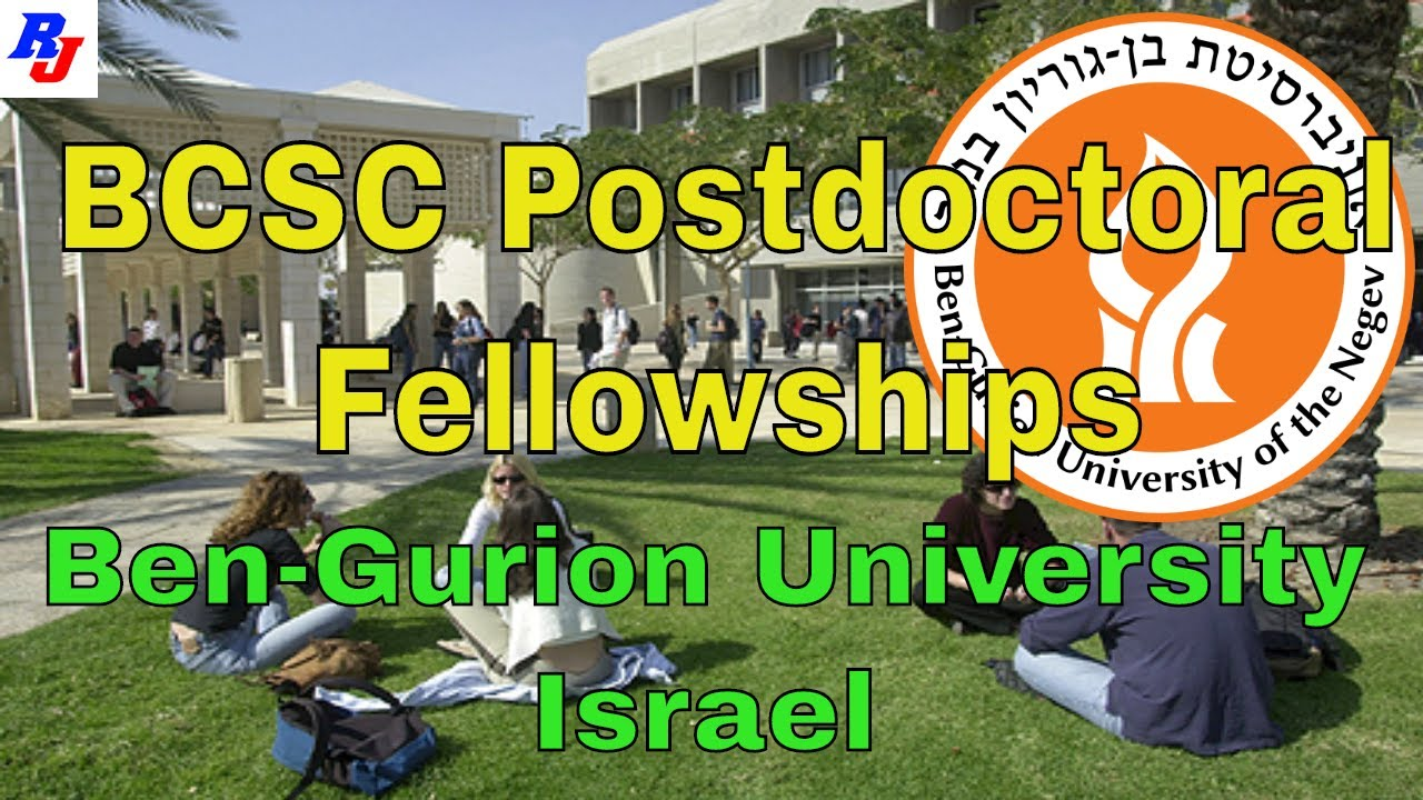 BCSC Postdoctoral Fellowships 2020-2021 in Ben-Gurion University, Israel  :Researchersjob