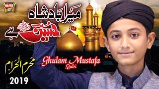 New Muharram Kalaam - Ghulam Mustafa Qadri - Mera Badshah Hussain Hai - Heera Gold