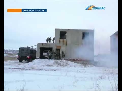 Телеканал Донбасс: Масштабные учения полицейских и нацгвардейцев состоялись в Донецкой области